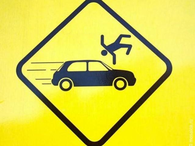 ВКоврове 68-летний шофёр сбил 2-х пешеходов на«зебре»