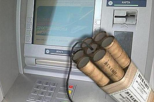 Неизвестные ночью взорвали банкомат