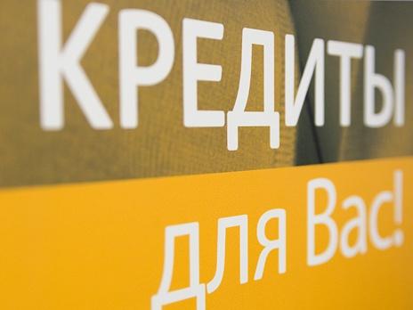 Муромская продавщица нелегально оформила кредит напокупательницу